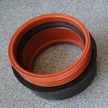 Врезка в колодец по месту диаметр Ø200 мм