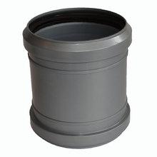 Муфта соединительная - диаметр 110 мм